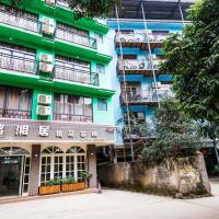 Zdjęcia hotelu: Lixiangju Boutique Inn Yangshuo, Yangshuo
