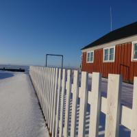 Fotos de l'hotel: IceCap Lux, Ilulissat