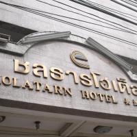 Chonlatarn Hotel