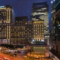酒店图片: 吉隆坡宴宾雅酒店, 吉隆坡