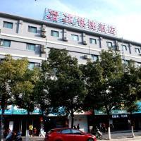 Hotel Pictures: Qing Mu Hotel Xiang Yang Road, Chaohu