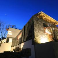 Zdjęcia hotelu: Unrestrained Guest House, Suzhou