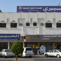 Fotos de l'hotel: Al Eairy Apartments - Al-Nairyah 2, Al Nairyah