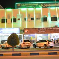 Fotos de l'hotel: Al Eairy Apartments - Al Nairyah 3, Al Nairyah