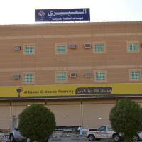 Fotos de l'hotel: Al Eairy Apartments - Al Nairyah 1, Al Nairyah