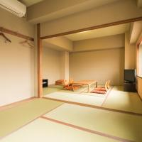 Japanese-Style Family Room - Non-Smoking
