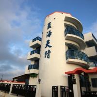 酒店图片: 蓝海天晴, 马公