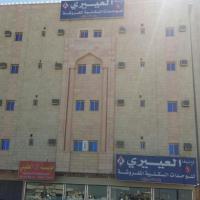 Fotos de l'hotel: Al Eairy Apartments - Tabuk 6, Tabuk