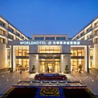 ホテル写真: Worldhotel Grand Juna Wuxi, 無錫