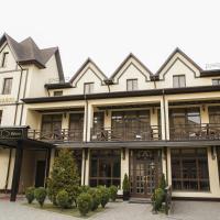Zdjęcia hotelu: Georg Palace Hotel, Czerniowce