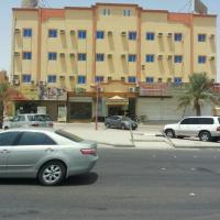 Fotos de l'hotel: Al Eairy Apartments-Ihsaa 4, Al Ahsa