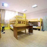 Hotellbilder: Hello Hostel, Almaty