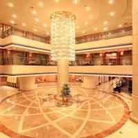 Hotel Pictures: Greenland Hotel Chengdu, Chengdu