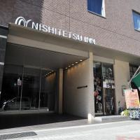 Zdjęcia hotelu: Nishitetsu Inn Nagoya Nishiki, Nagoya