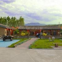 Hotel Pictures: Yabuli Yuanmao Village Spa Resort, Shangzhi