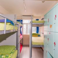 Private Room with Bunk Beds (7 Adults)
