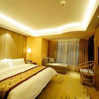 Hotelfoto's: Guiyang Gerong Hotel, Guiyang