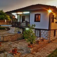 Hotelbilleder: Guesthouse Kutsina, Kutsina
