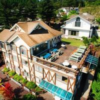 Fotografie hotelů: Morning Guesthouse, Gapyeong