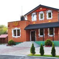 Zdjęcia hotelu: Motel Skazka, Vawkavysk