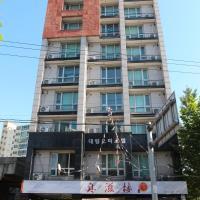 Zdjęcia hotelu: Daelim Residence, Seul