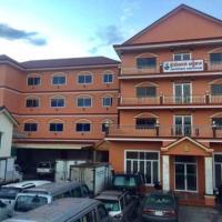 Photos de l'hôtel: Santepheap Guesthouse, Kompong Thom