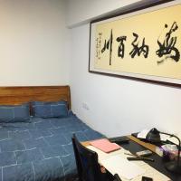 Zdjęcia hotelu: You Jia Ke Zhan, Chongqing