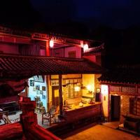 Hotel Pictures: Nuodeng Fujia Liufang Hostel, Dali
