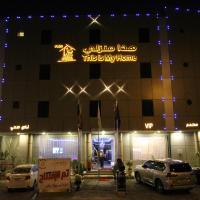 Фотографии отеля: My Home Plus Apartments, Эр-Рияд