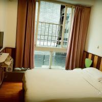Zdjęcia hotelu: Chongqing Brother Inn, Chongqing