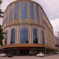 Hotel Pictures: South Bay Hotel, Yunfu