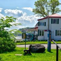 Hotel Pictures: Au Bord du Fleuve / Near the River, Quebec City