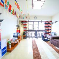 Hotellikuvia: How Wonder Hostel, Nanning