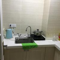 Hotel Pictures: Flower Home, Fuzhou