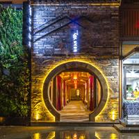 Hotel Pictures: Yan Art Hotel, Huangshan