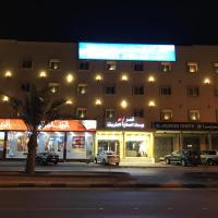 Fotos de l'hotel: Qasr Aram Furnished Units - hamraa, Al Khafji