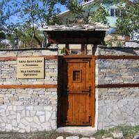 Hotel Pictures: Villa Fantasia Ognyanovo, Ognyanovo