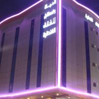 Fotos de l'hotel: Alhayat Wa Almostakbal Aparthotel, Jiddah
