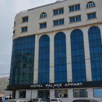 Fotografie hotelů: Palace Appart Hotel, Alžíř