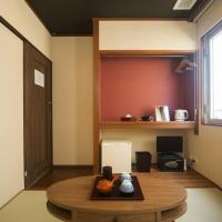 Fotos del hotel: Hotel Seiki Kyoto Station, Kioto