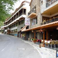 Hotel Pictures: Mountain Rose Hotel, Pedoulas