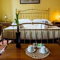 Фотографии отеля: Residenza Betta, Флоренция