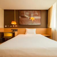 Hotel Pictures: IU Hotel Taizhou Bus Terminal, Jingjiang