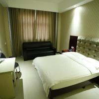 Φωτογραφίες: Xueyuan Business Yudu Inn, Xincheng
