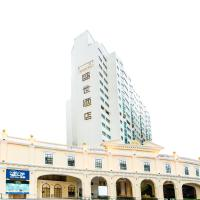 Fotografie hotelů: Inn Hotel Macau, Macau