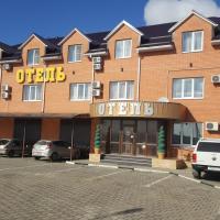 Hotelfoto's: Hotel Comfort, Olkhovskiy