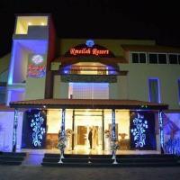 Fotos de l'hotel: Rmeileh Resort, Jadrā