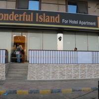 Hotelbilder: Wonderful Island for hotel apartment, Dschidda