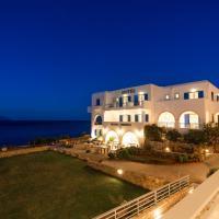 Hotellbilder: Pelagia Aphrodite Hotel, Agia Pelagia Kythira