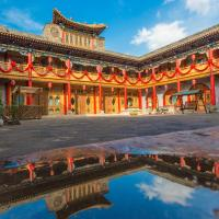 Φωτογραφίες: Pingyao Yi Yun Yin Fu Luxury Hotel, Pingyao